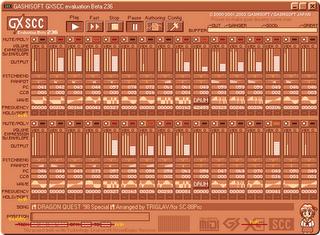 GXSCC-B236