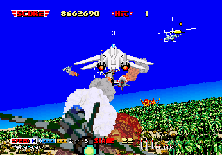 afterburner-arcade