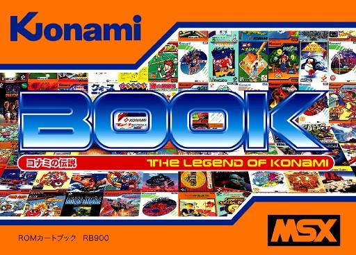 Legend-of-Konami